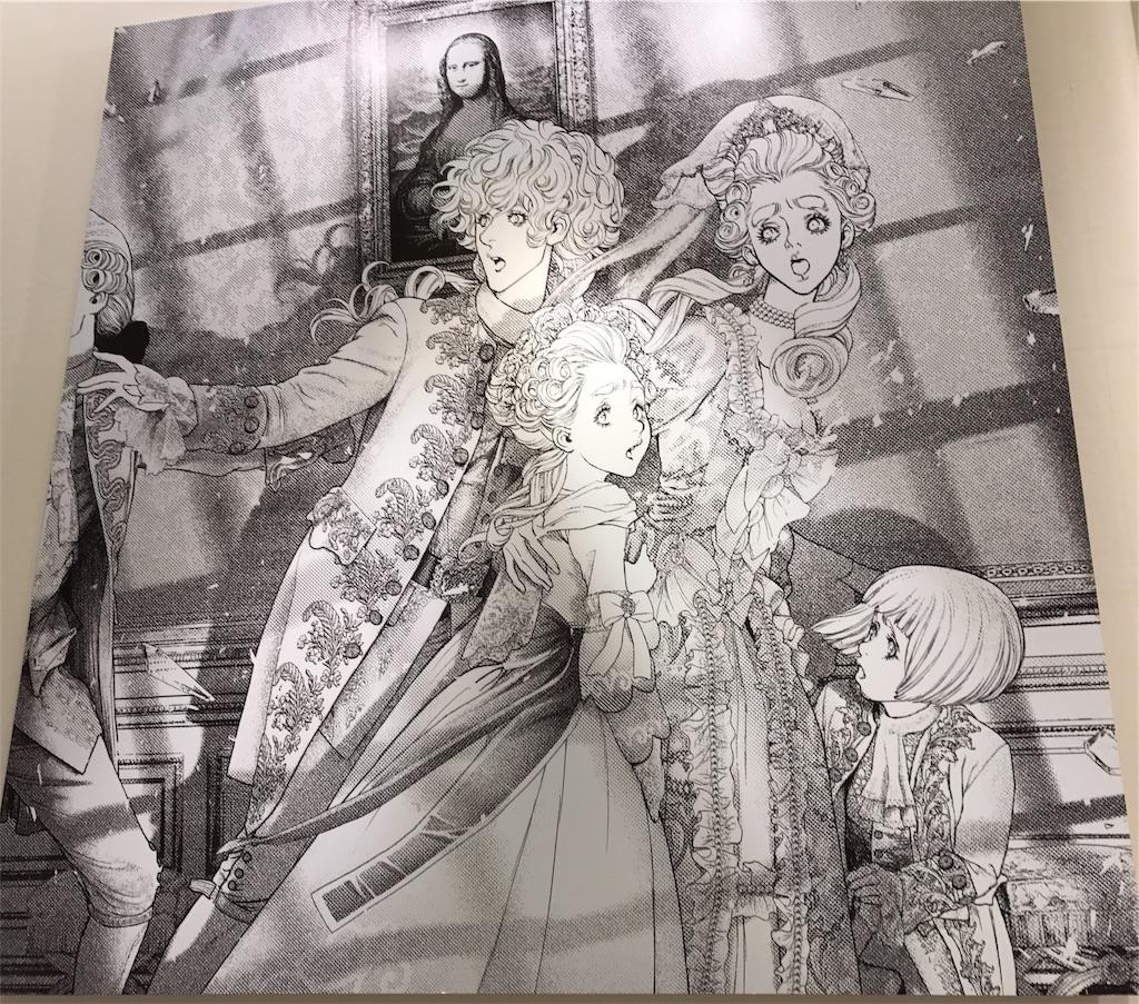f:id:higashiyama-noda935:20170827214645j:image