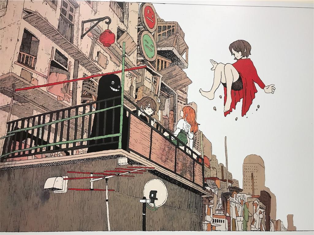 f:id:higashiyama-noda935:20170828083111j:image