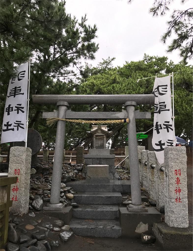 f:id:higashiyama-noda935:20171026163449j:image