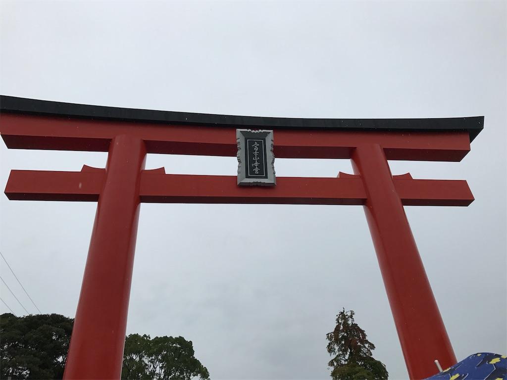 f:id:higashiyama-noda935:20171026165719j:image