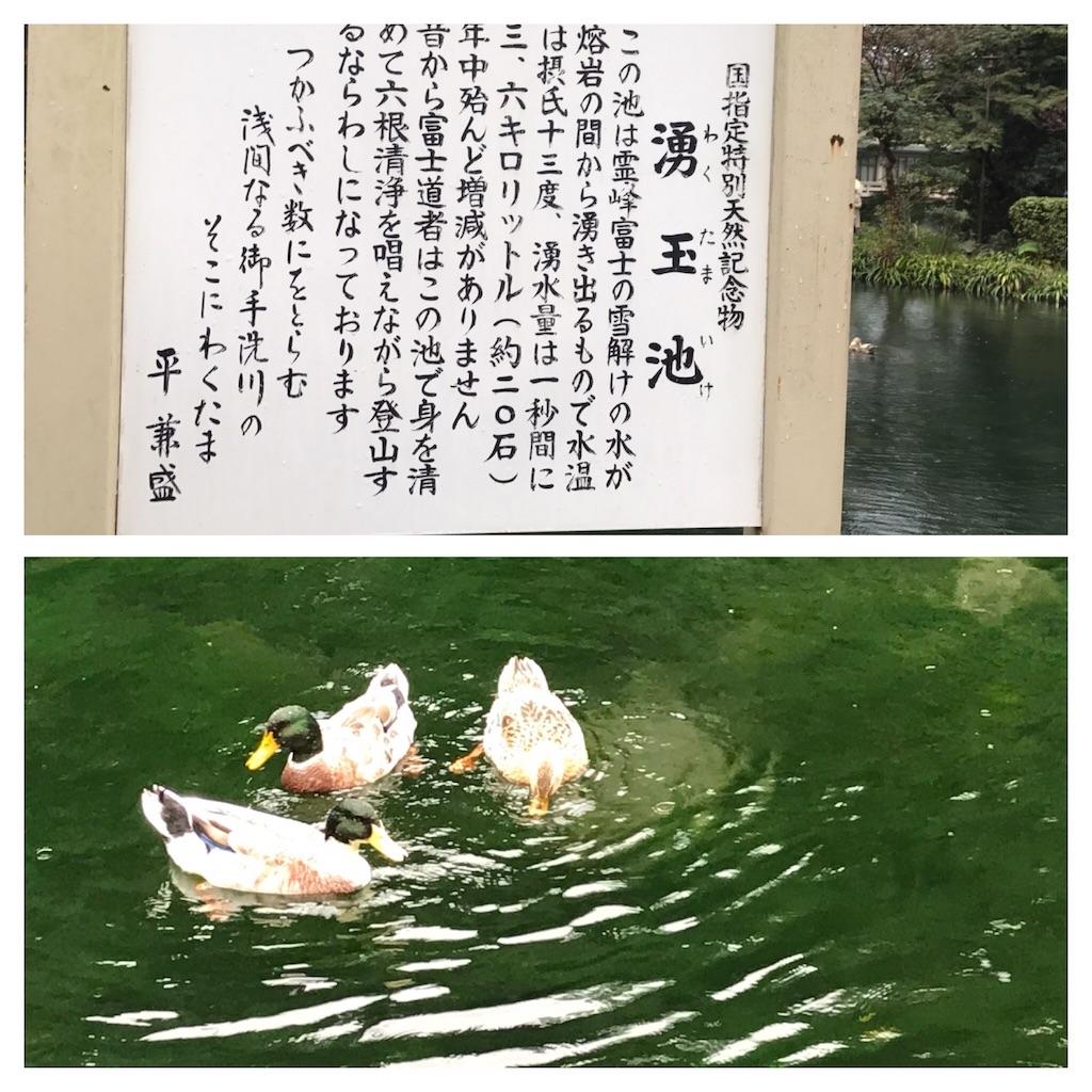f:id:higashiyama-noda935:20171026172428j:image
