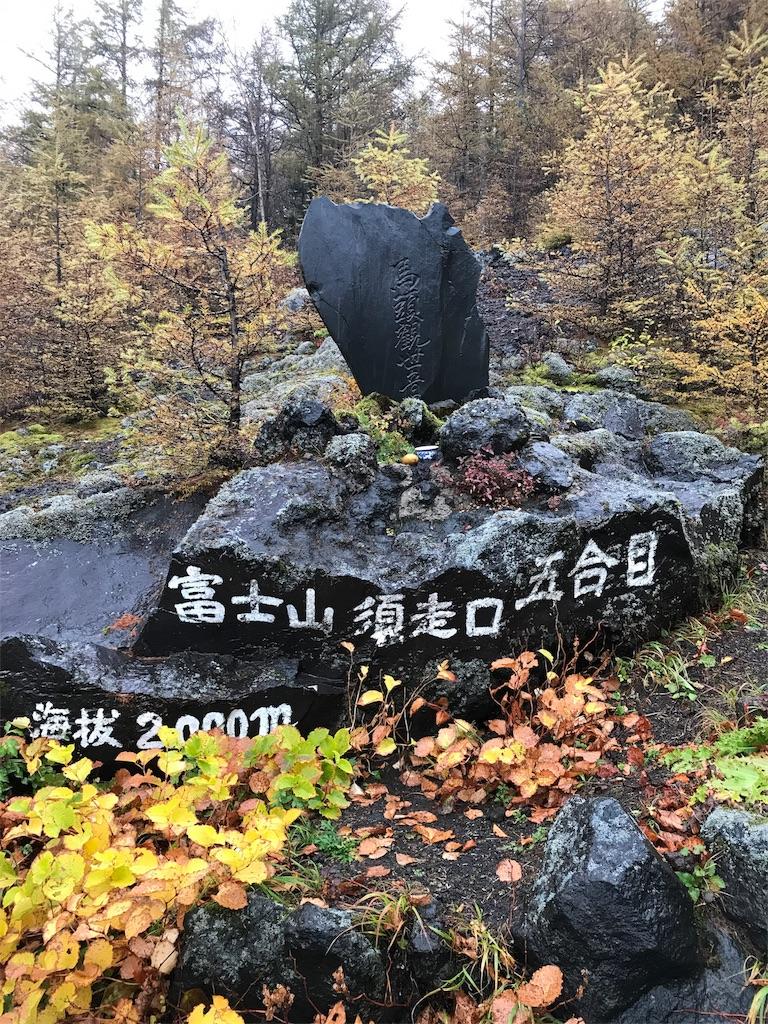 f:id:higashiyama-noda935:20171026174623j:image