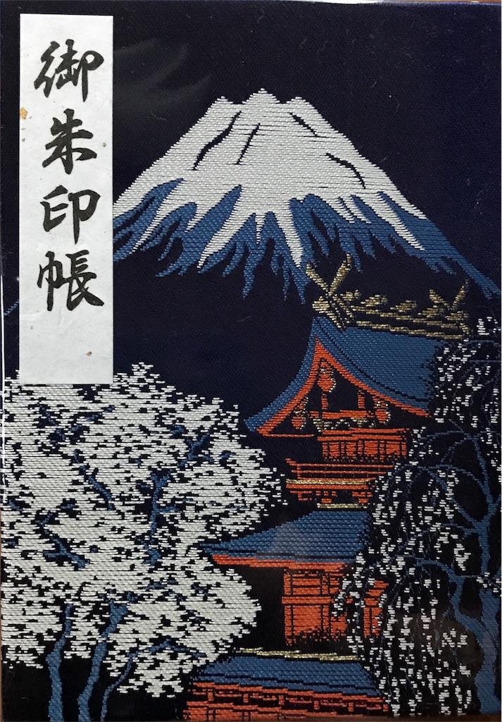 f:id:higashiyama-noda935:20171030072221j:image