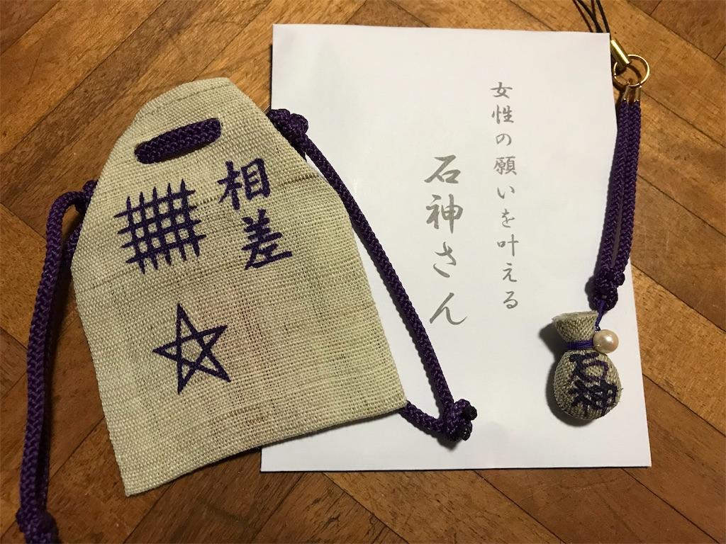 f:id:higashiyama-noda935:20180219011516j:image