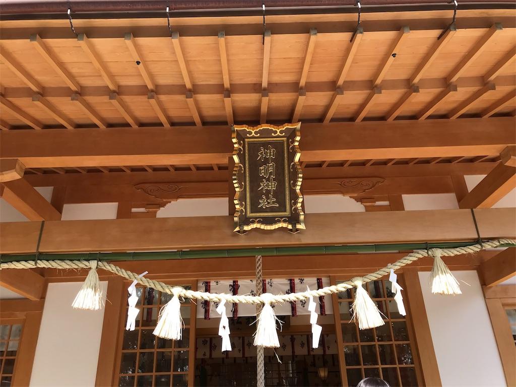 f:id:higashiyama-noda935:20180224112709j:image