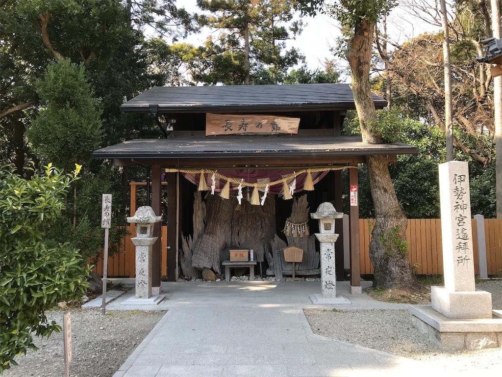 f:id:higashiyama-noda935:20180224112737j:image