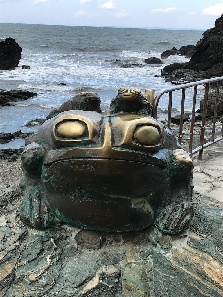 f:id:higashiyama-noda935:20180312011347j:image