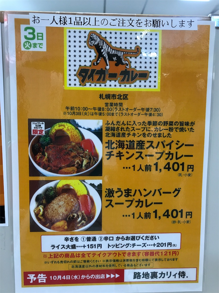 f:id:higashiyama-noda935:20180312022009j:image