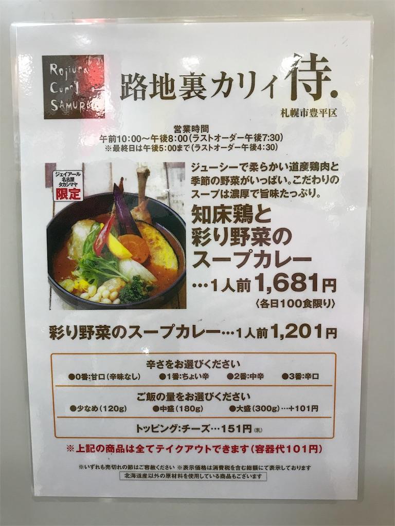 f:id:higashiyama-noda935:20180312022506j:image