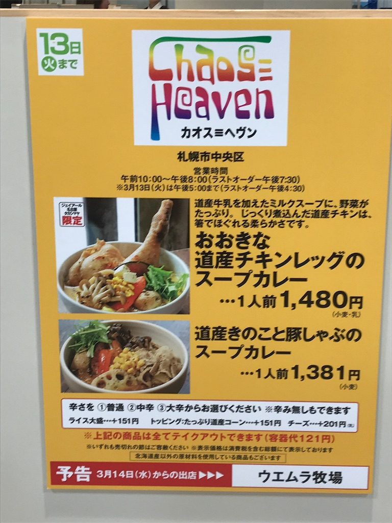 f:id:higashiyama-noda935:20180312022747j:image