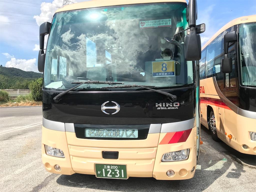 f:id:higashiyama-noda935:20180815172857j:image