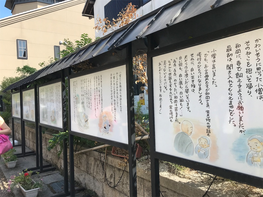 f:id:higashiyama-noda935:20180815173202j:image