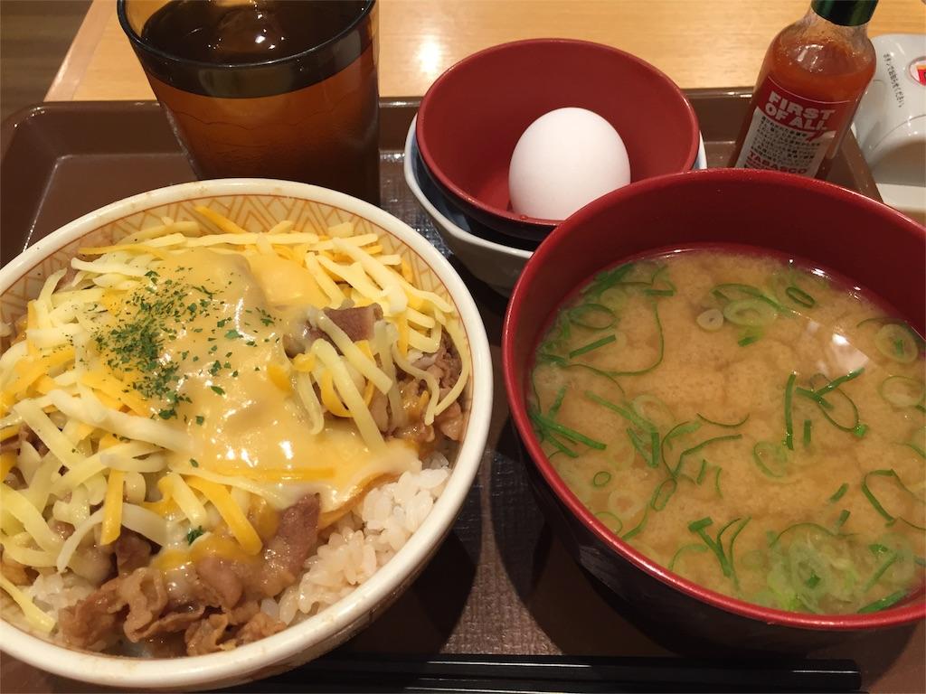 f:id:higashusaku:20160806032042j:image