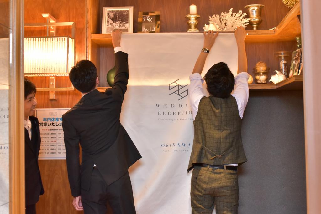 f:id:higashusaku:20161208120808j:plain