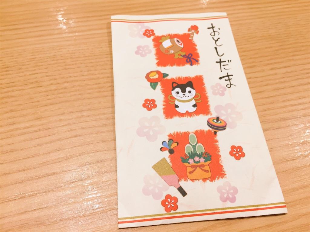 f:id:higashusaku:20170101220104j:image