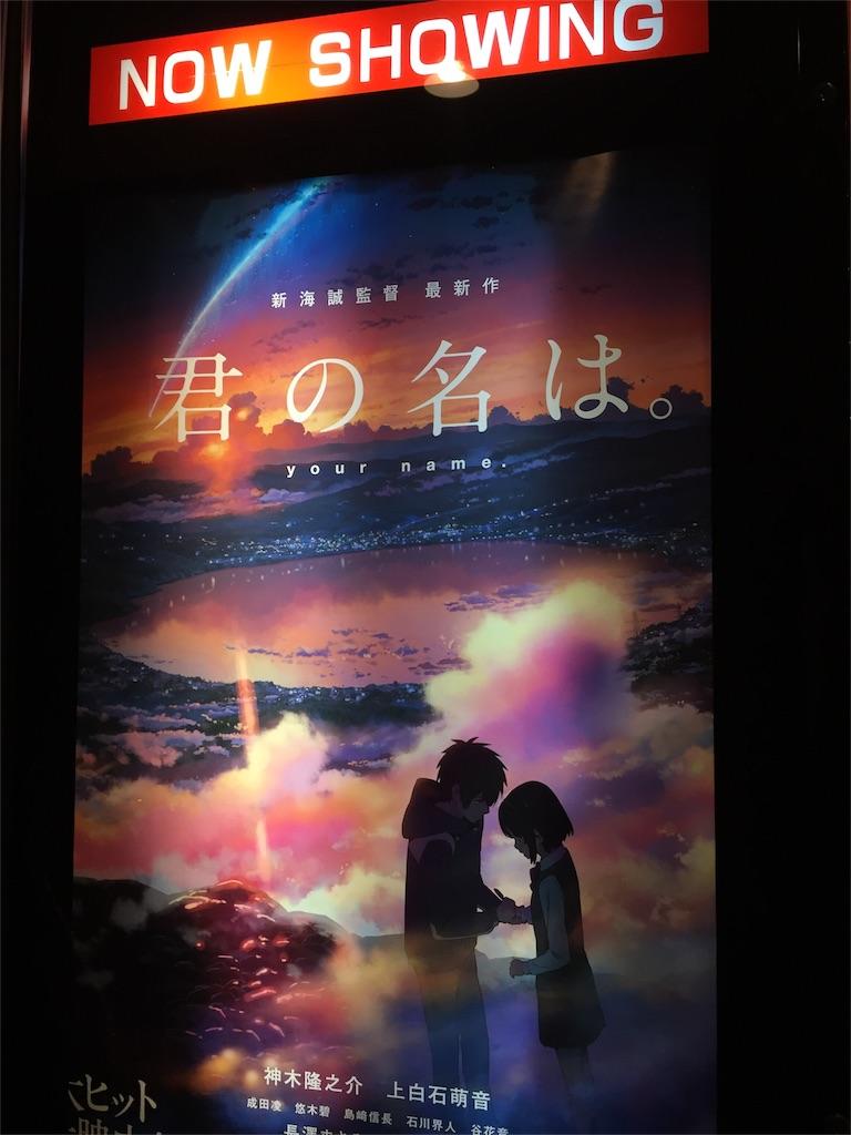 f:id:higashusaku:20170104002918j:image