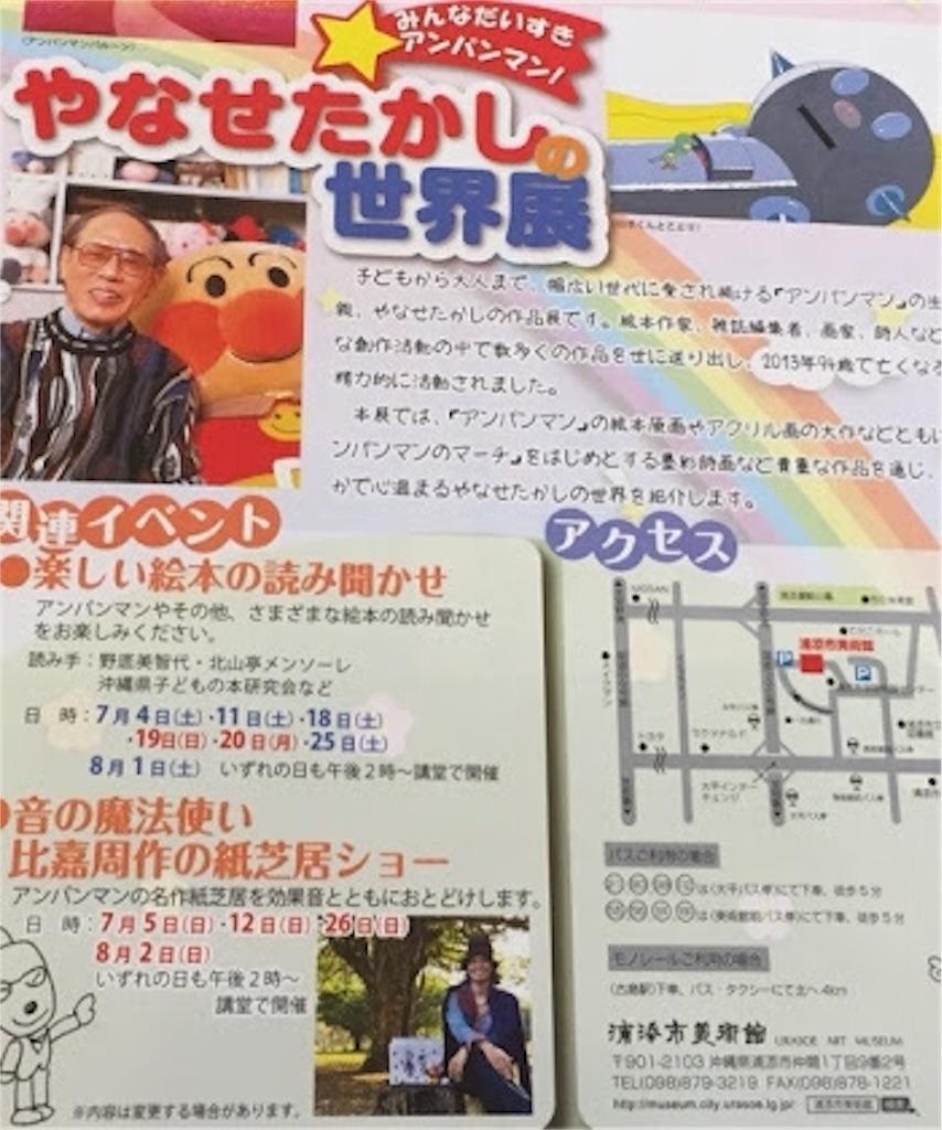 f:id:higashusaku:20170707005756j:image