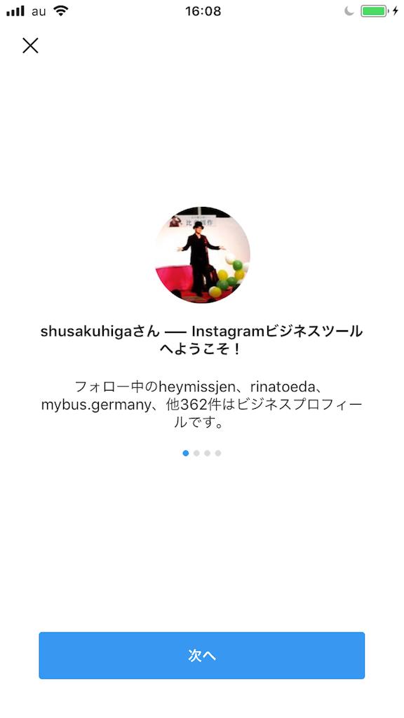 f:id:higashusaku:20180605161738p:image