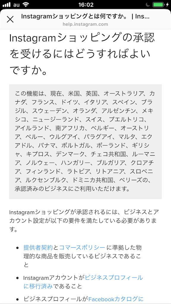 f:id:higashusaku:20180605161839p:image