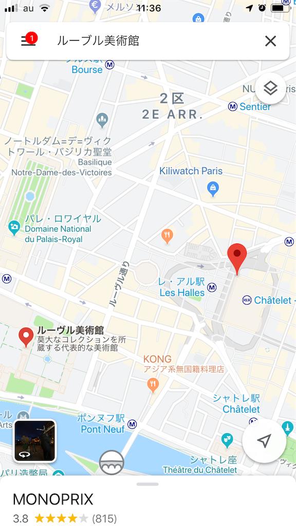 f:id:higashusaku:20190621113626p:image