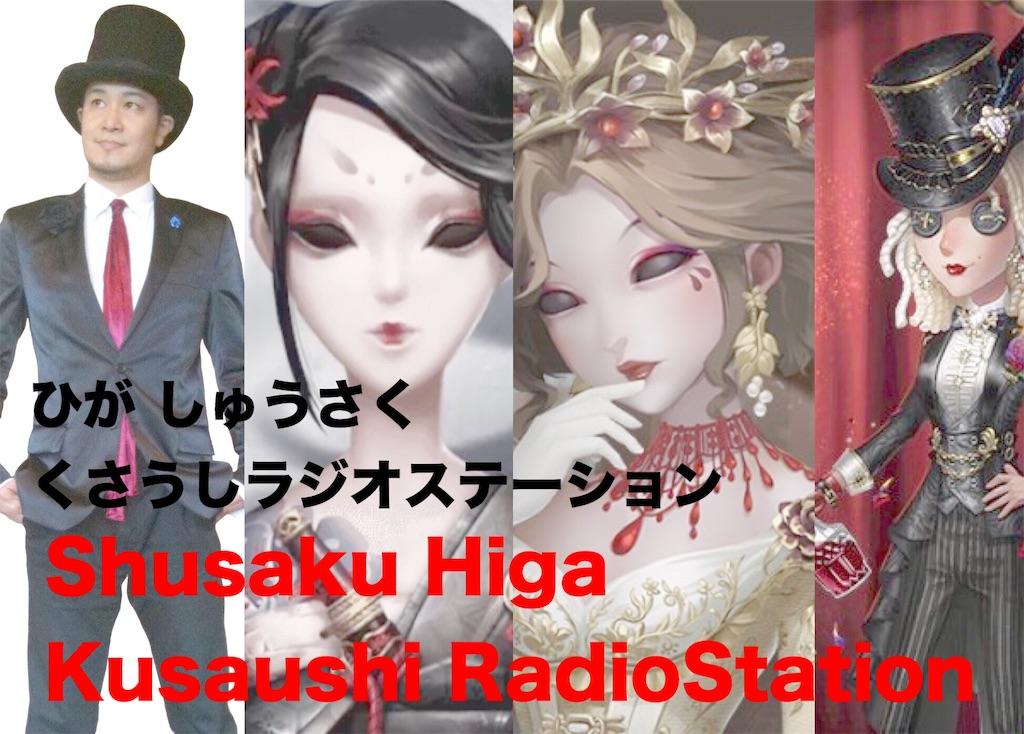 f:id:higashusaku:20191006034957j:image