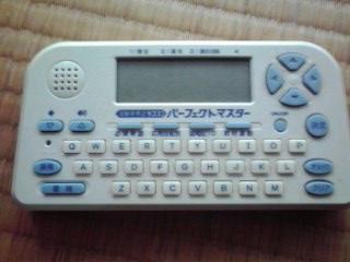 f:id:higasi-kurumeda:20121111092559j:image