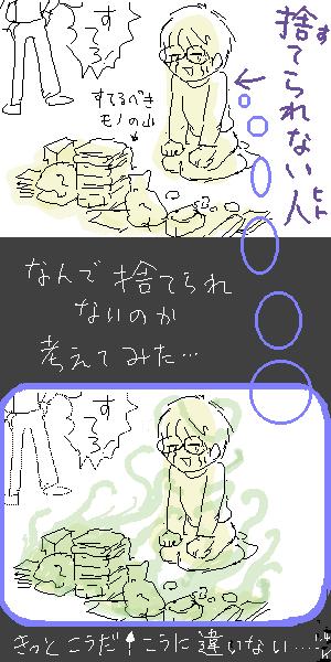 f:id:higasi-kurumeda:20121119091232p:image