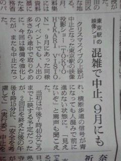 f:id:higasi-kurumeda:20121225101233j:image