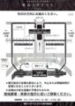 2012-12東京駅ルミナリエ