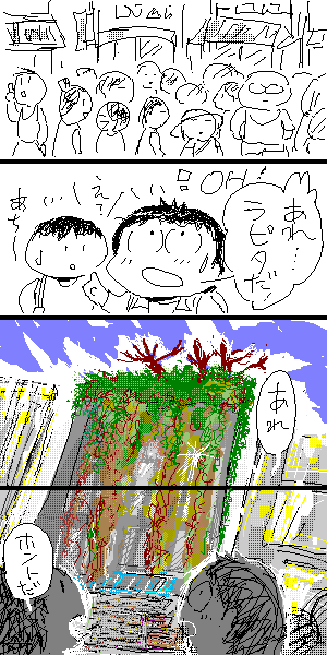 f:id:higasi-kurumeda:20130301084415p:image
