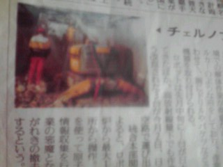 f:id:higasi-kurumeda:20130506071831j:image