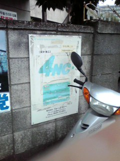 f:id:higasi-kurumeda:20130520141825j:image