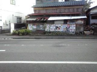 f:id:higasi-kurumeda:20130602165751j:image