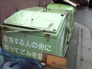 f:id:higasi-kurumeda:20130612094155j:image