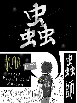 f:id:higasi-kurumeda:20130926101345p:image