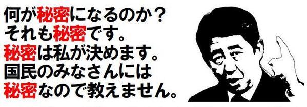 f:id:higasi-kurumeda:20131126142612j:image