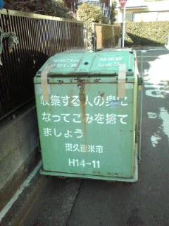 f:id:higasi-kurumeda:20131231125812j:image