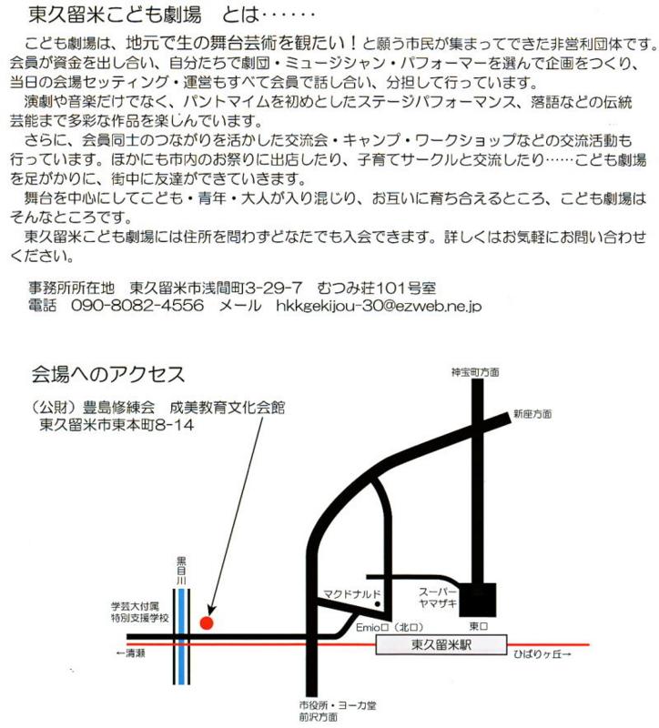 f:id:higasi-kurumeda:20140604160151j:image