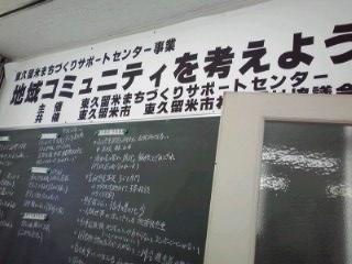 f:id:higasi-kurumeda:20140929153902j:image