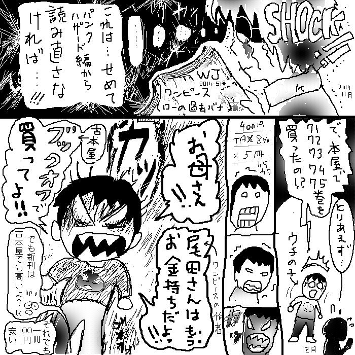 f:id:higasi-kurumeda:20141212165607p:image
