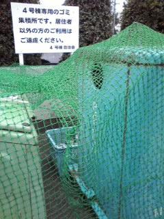f:id:higasi-kurumeda:20150101132244j:image