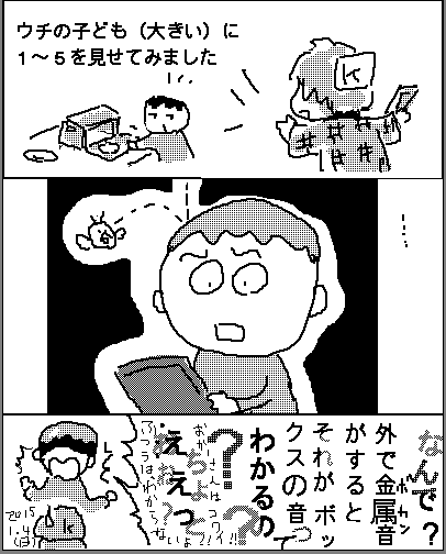 f:id:higasi-kurumeda:20150105135651p:image