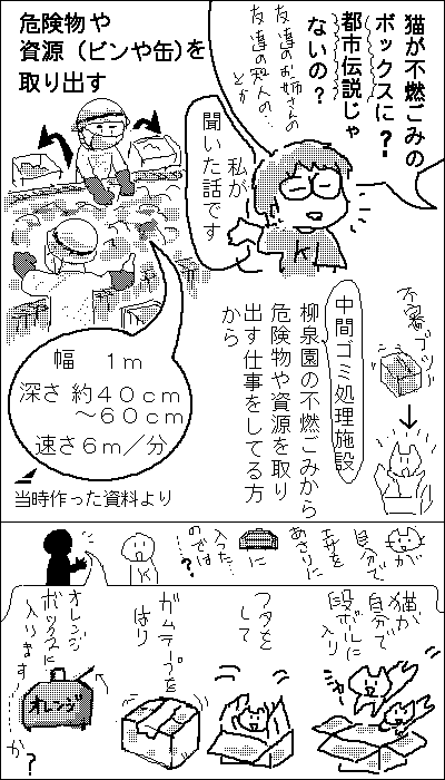 f:id:higasi-kurumeda:20150117101737p:image