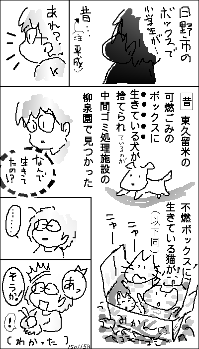 f:id:higasi-kurumeda:20150117101738p:image