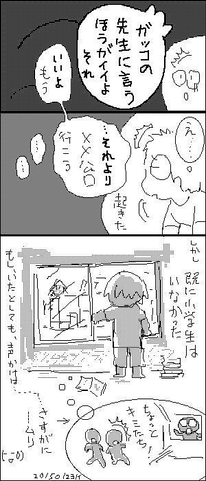 f:id:higasi-kurumeda:20150124222532p:image