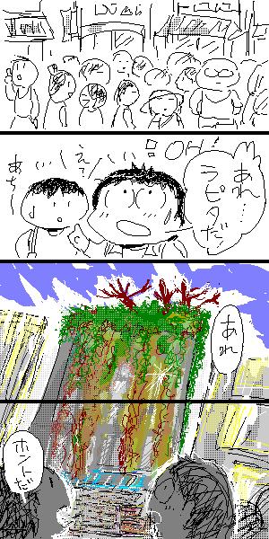 f:id:higasi-kurumeda:20150526163410p:image