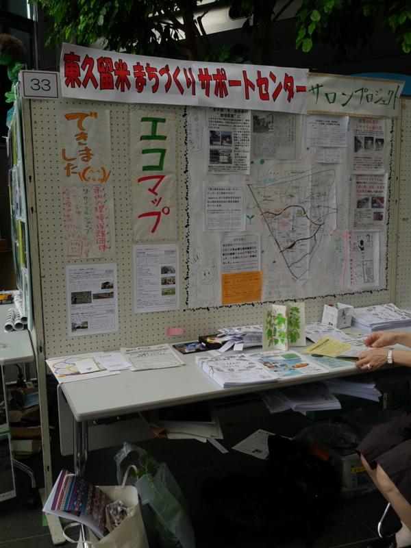 f:id:higasi-kurumeda:20150614123837j:image