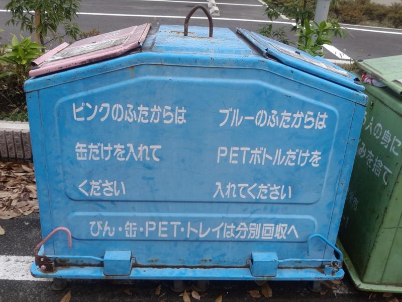 f:id:higasi-kurumeda:20151214150759j:image