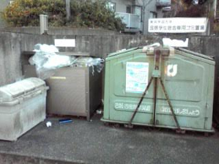 f:id:higasi-kurumeda:20160102112629j:image