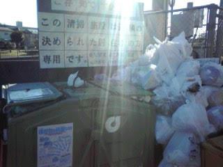 f:id:higasi-kurumeda:20160102112750j:image